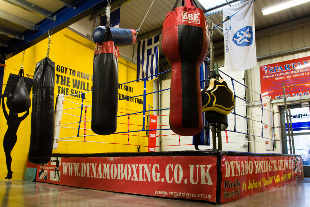 The boxing room